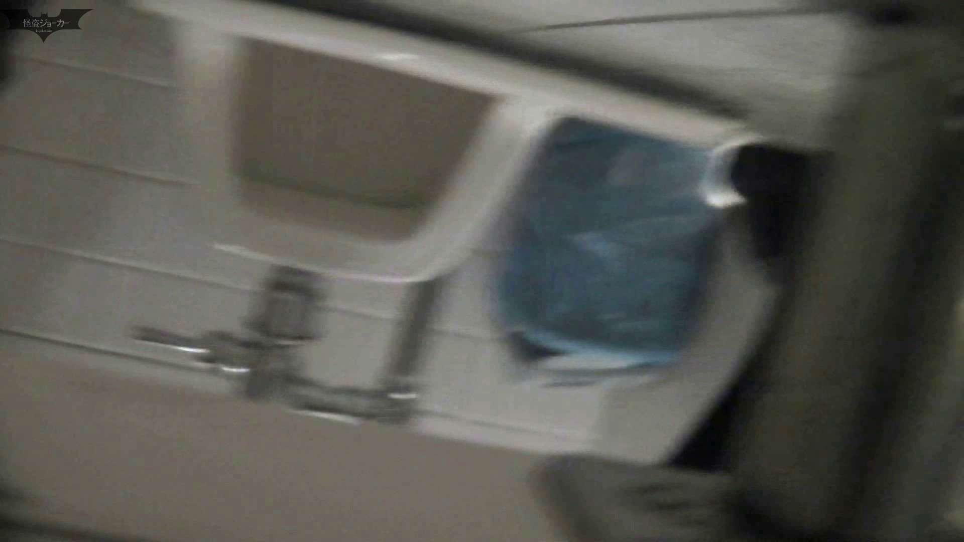 お銀さんの「洗面所突入レポート!!」 vol.53 冬到来!美女も到来! 美女達のヌード   洗面所着替え  91連発 57