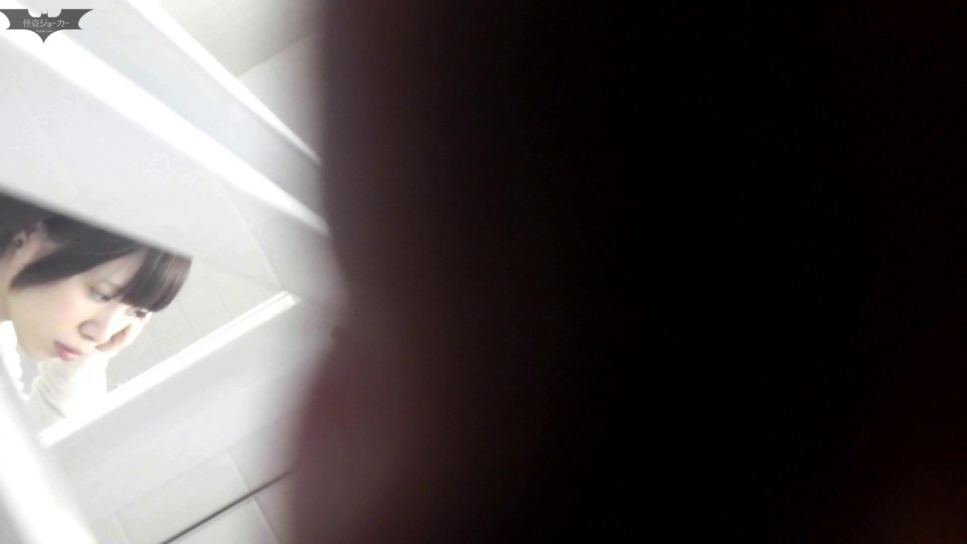 盗撮おまんこ|お銀さんの「洗面所突入レポート!!」 vol.53 冬到来!美女も到来!|怪盗ジョーカー