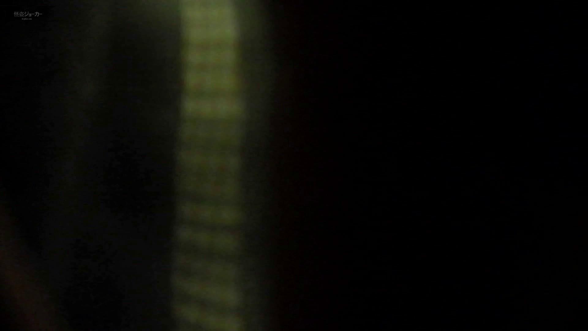 お銀さんの「洗面所突入レポート!!」 vol.53 冬到来!美女も到来! 美女達のヌード   洗面所着替え  91連発 83