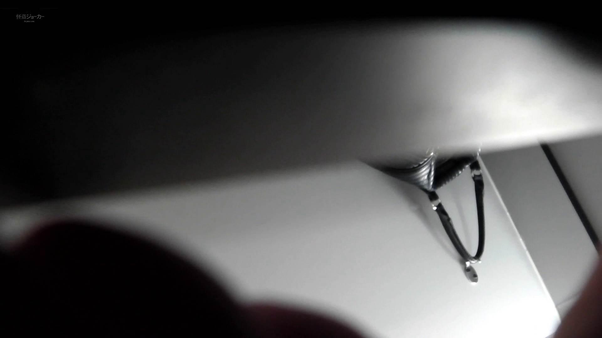 お銀さん vol.59 ピンチ!!「鏡の前で祈る女性」にばれる危機 洗面所着替え | OL  48連発 7