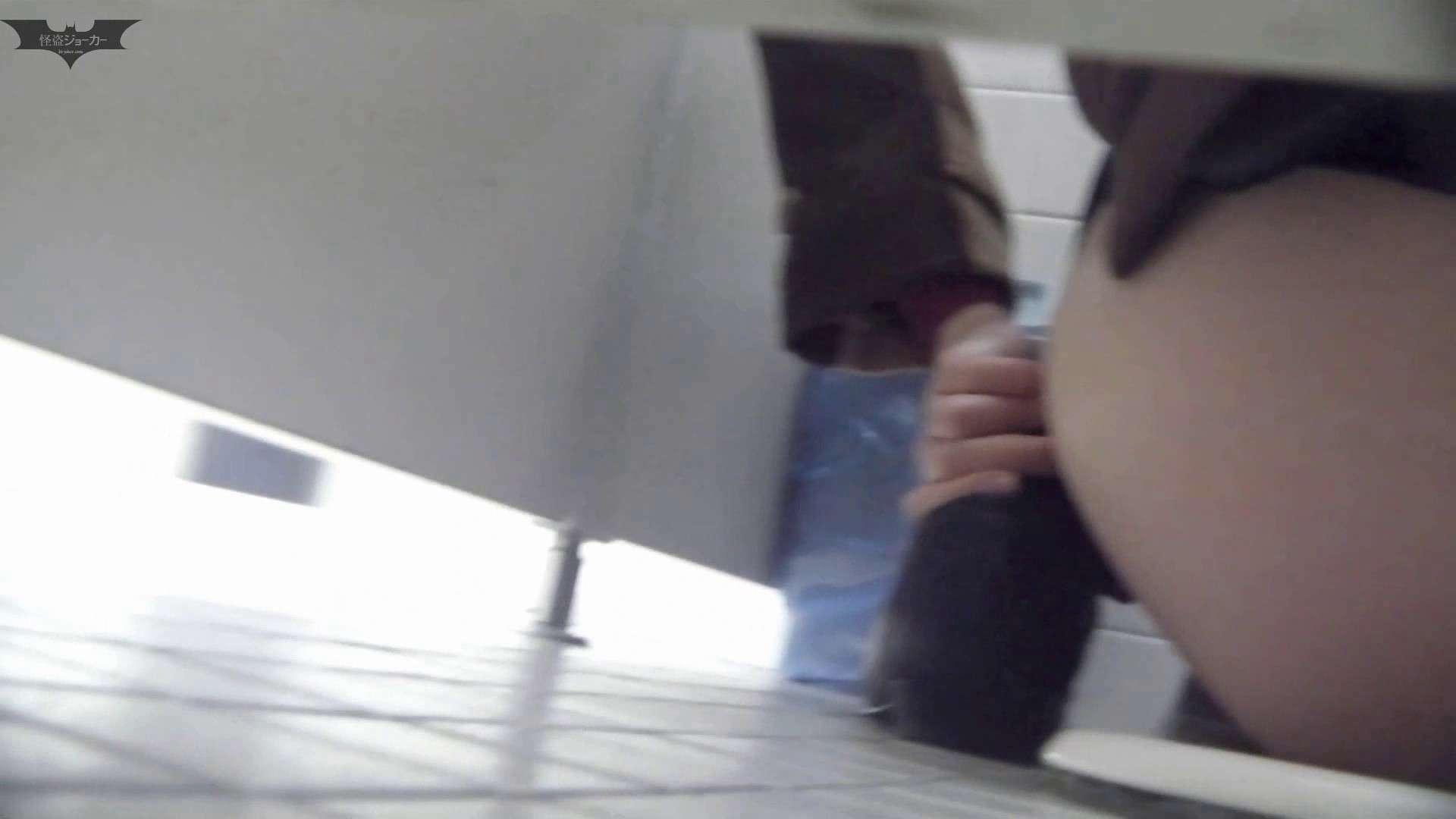 お銀さん vol.59 ピンチ!!「鏡の前で祈る女性」にばれる危機 洗面所着替え | OL  48連発 17