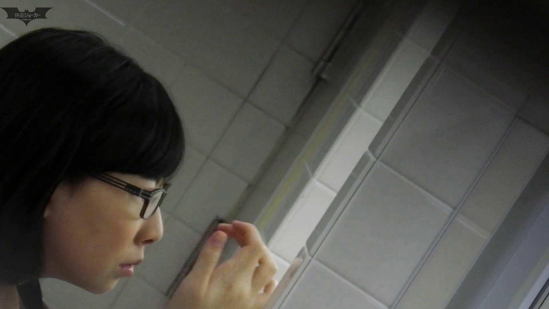 お銀さん vol.59 ピンチ!!「鏡の前で祈る女性」にばれる危機 洗面所着替え | OL  48連発 27