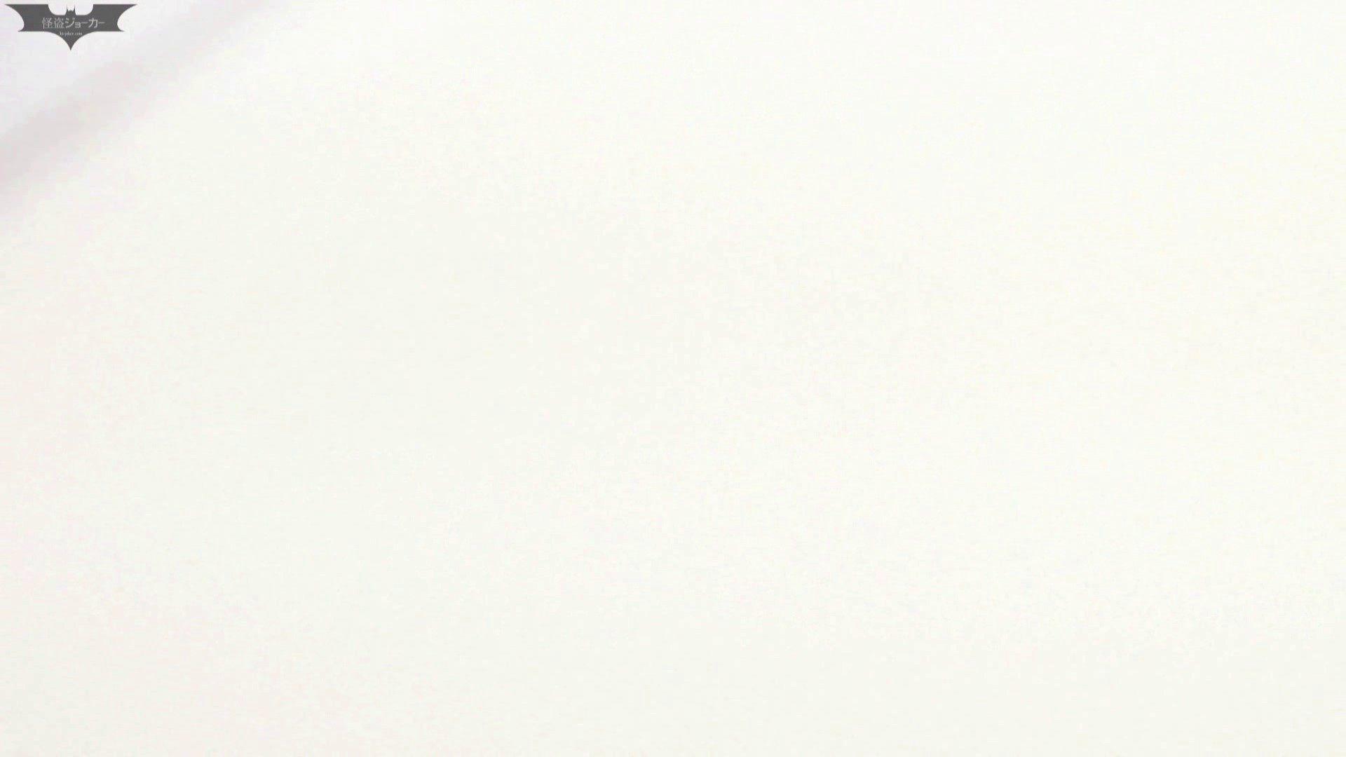 お銀 vol.68 無謀に通路に飛び出て一番明るいフロント撮り実現、見所満載 OL | 美人コレクション  57連発 18