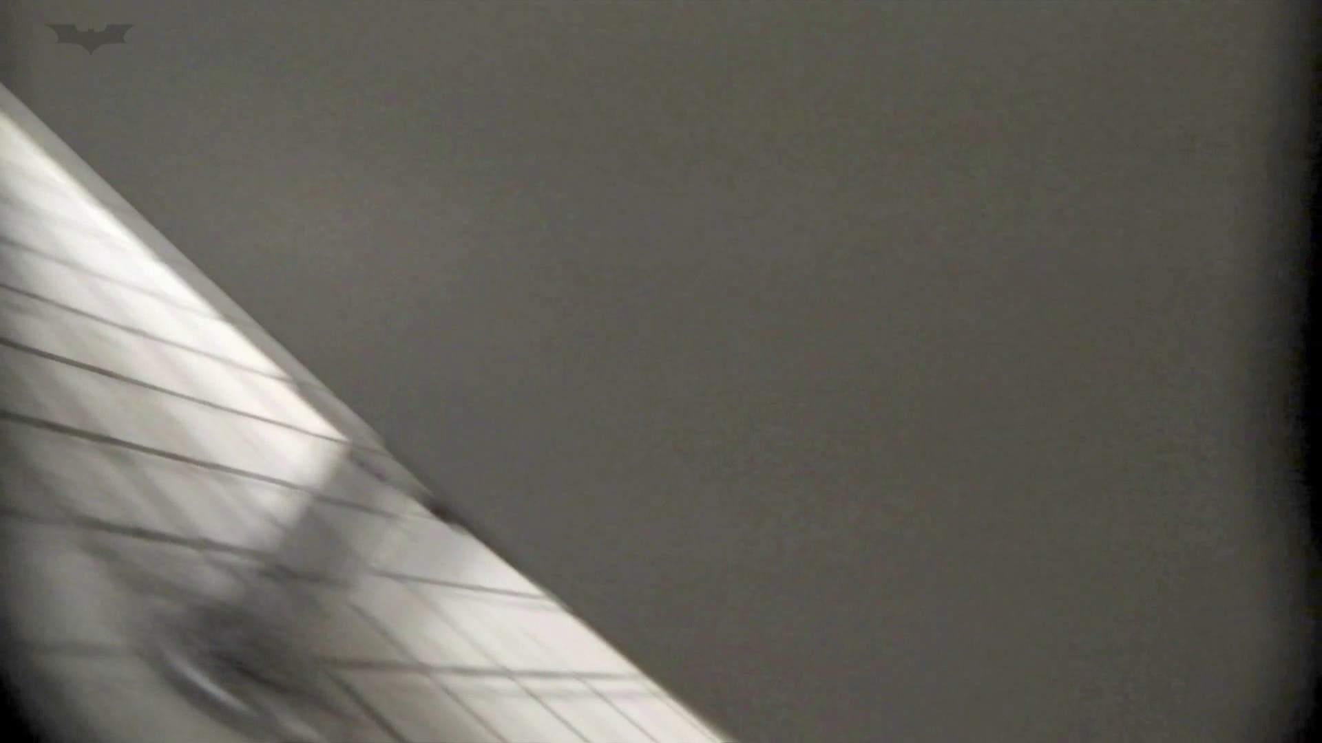 お銀 vol.73 シリーズ一番エロい尻登場 OL | 洗面所着替え  96連発 36