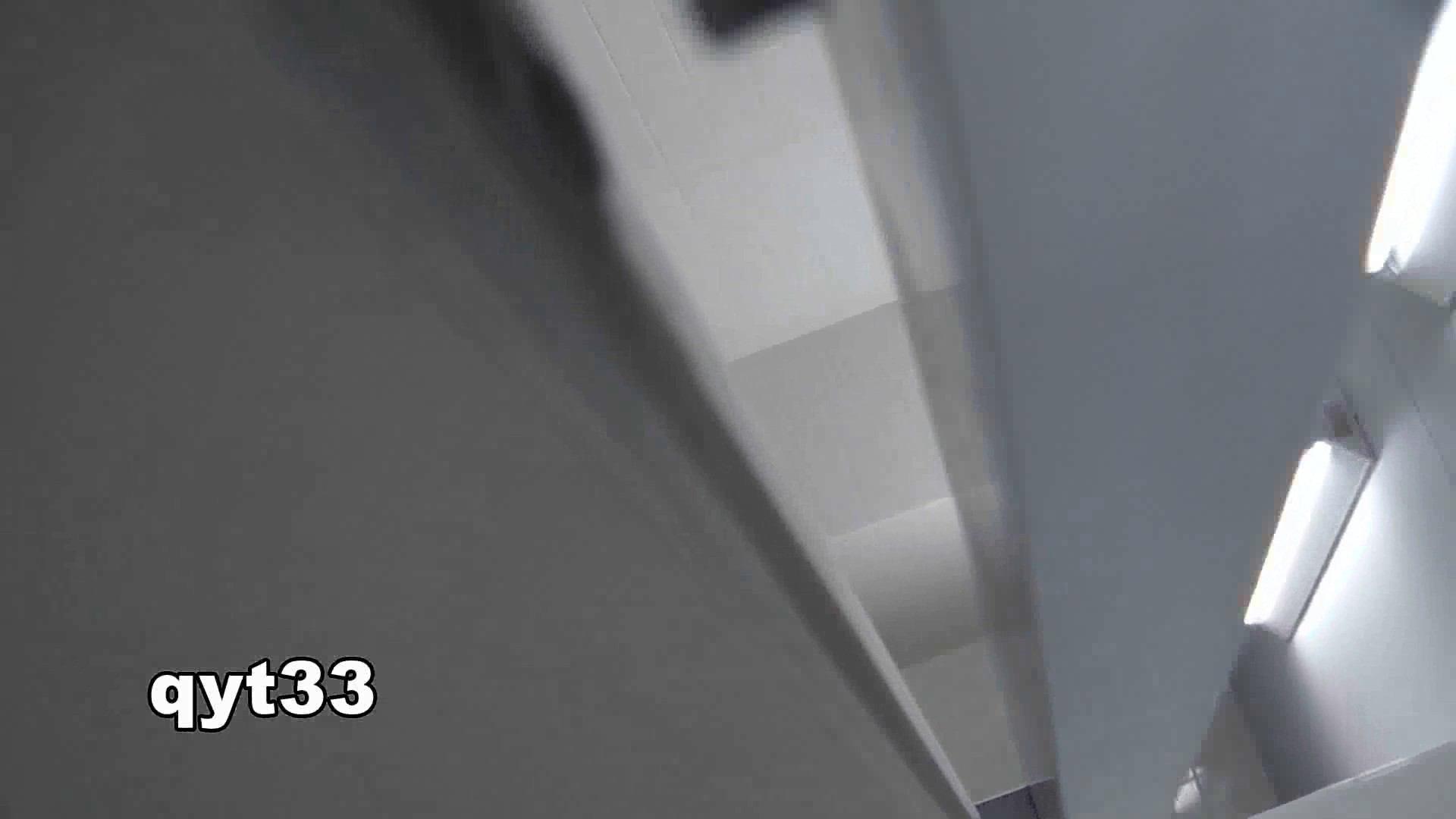 お銀さんの「洗面所突入レポート!!」 vol.33 獲物は逃しません 美人コレクション | 洗面所着替え  38連発 9
