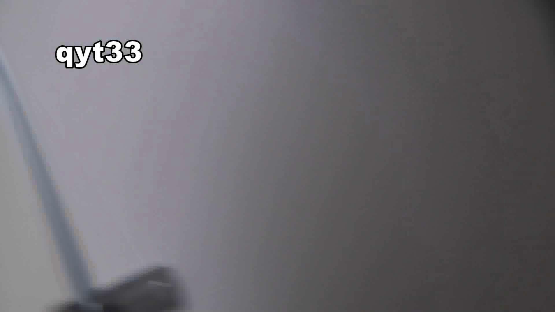 お銀さんの「洗面所突入レポート!!」 vol.33 獲物は逃しません 美人コレクション | 洗面所着替え  38連発 12
