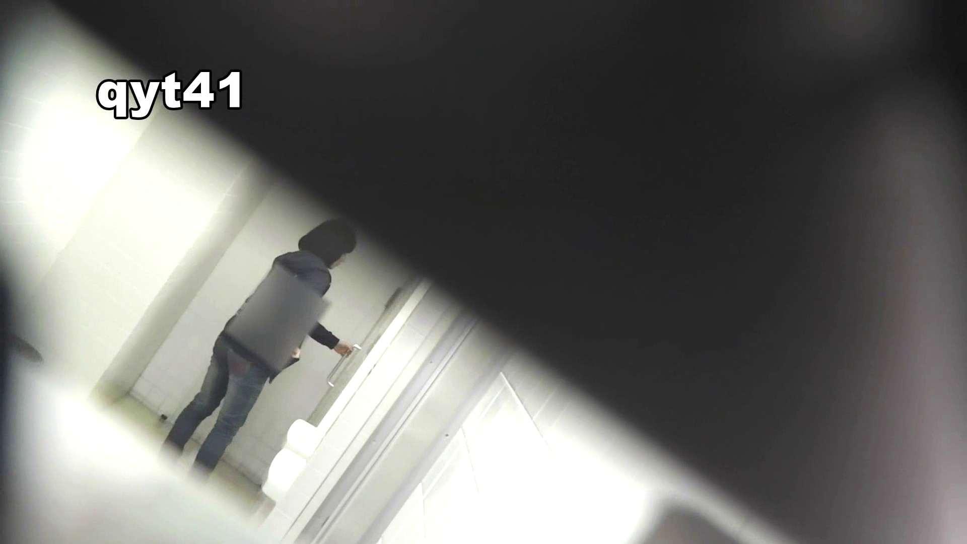 お銀さんの「洗面所突入レポート!!」 vol.41 ジャジャ漏れ 洗面所着替え   OL  43連発 7