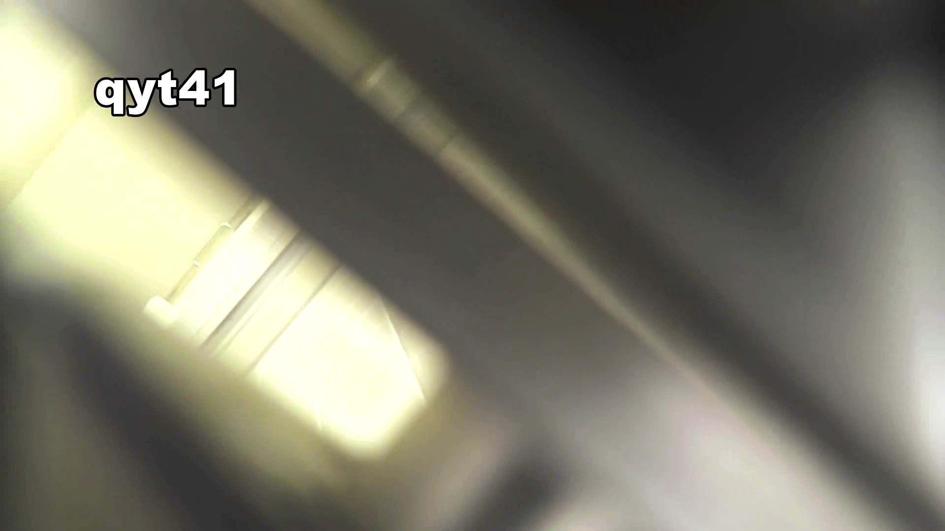 お銀さんの「洗面所突入レポート!!」 vol.41 ジャジャ漏れ 洗面所着替え   OL  43連発 20