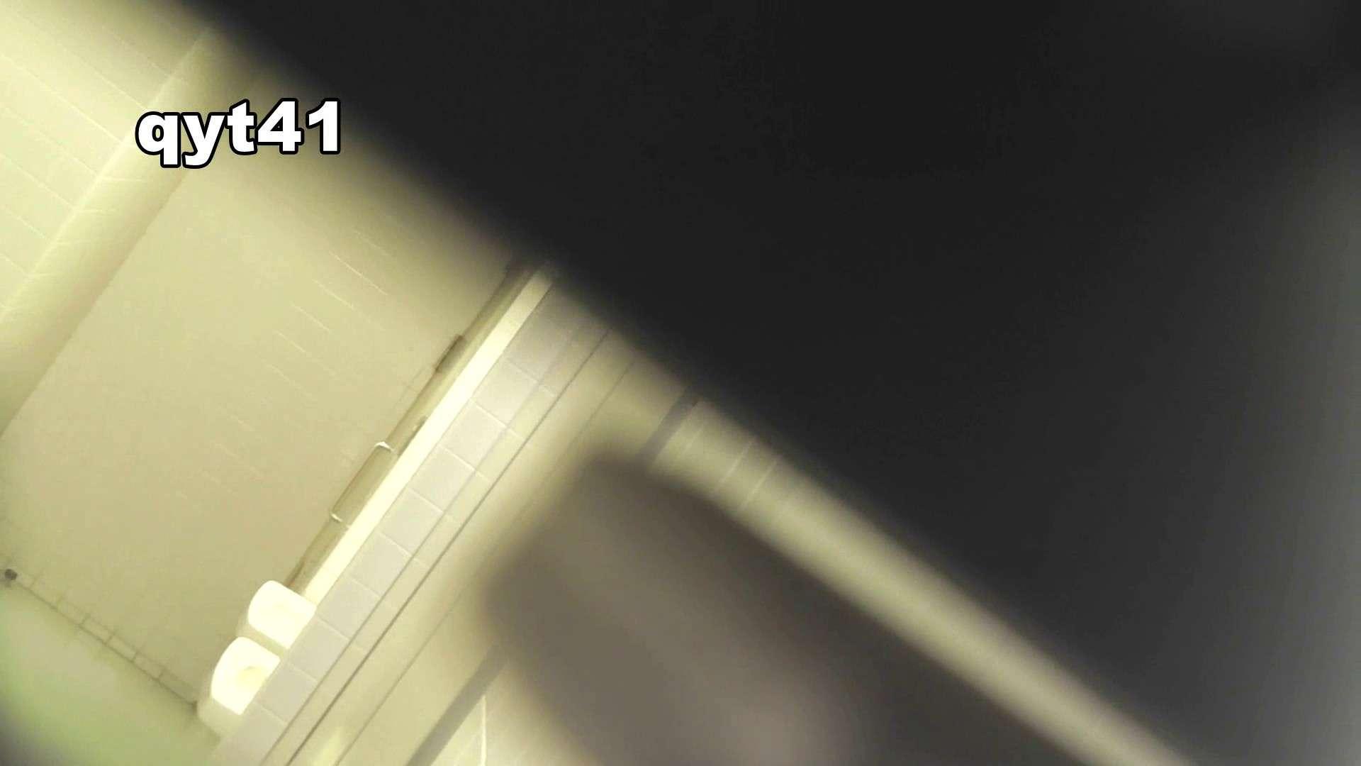 お銀さんの「洗面所突入レポート!!」 vol.41 ジャジャ漏れ 洗面所着替え   OL  43連発 27