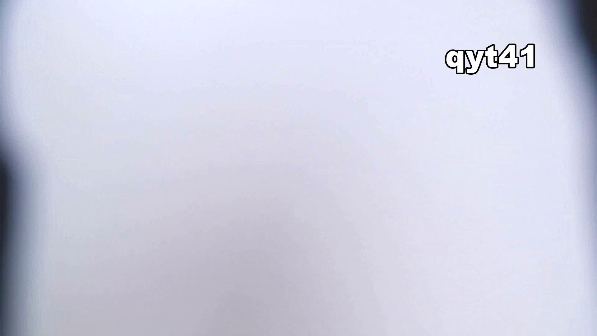 お銀さんの「洗面所突入レポート!!」 vol.41 ジャジャ漏れ 洗面所着替え   OL  43連発 30