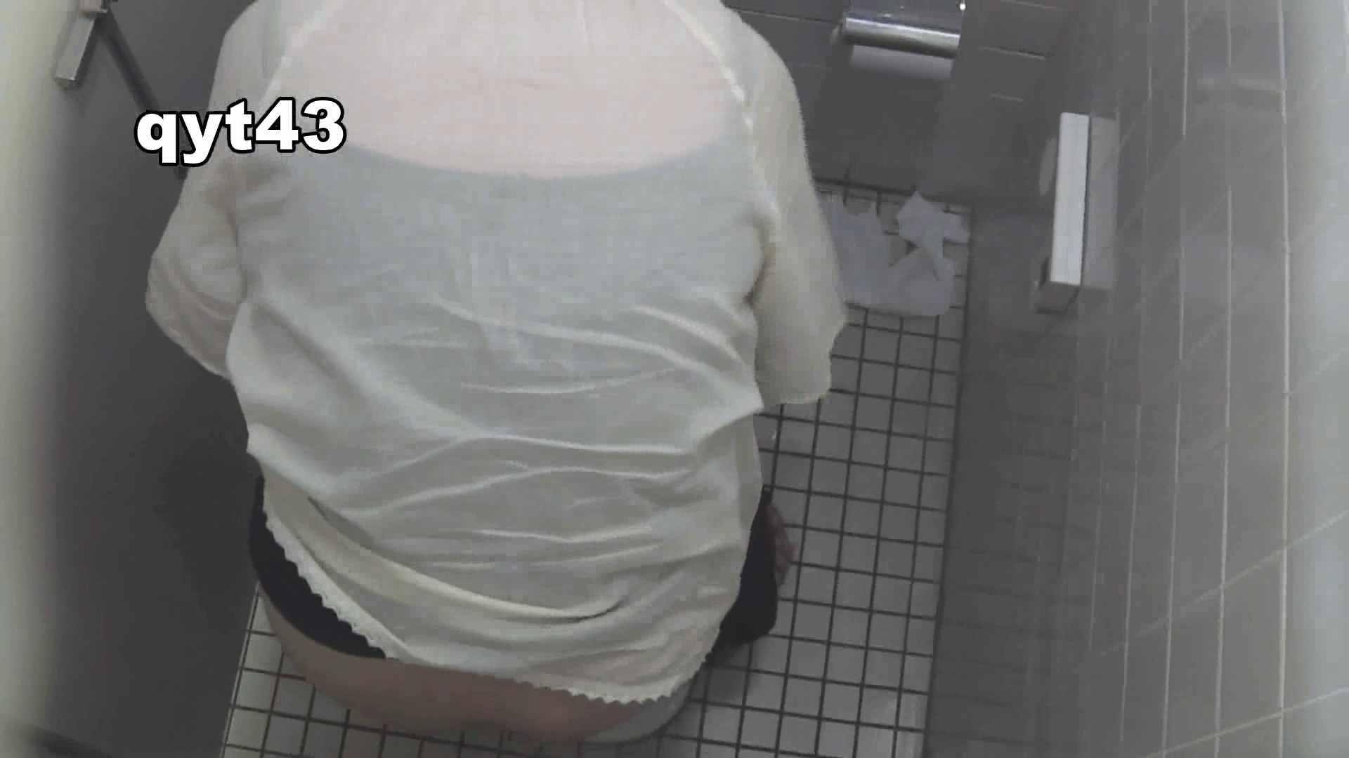 お銀さんの「洗面所突入レポート!!」 vol.43 ちょろっとさん OL | 美人コレクション  82連発 11