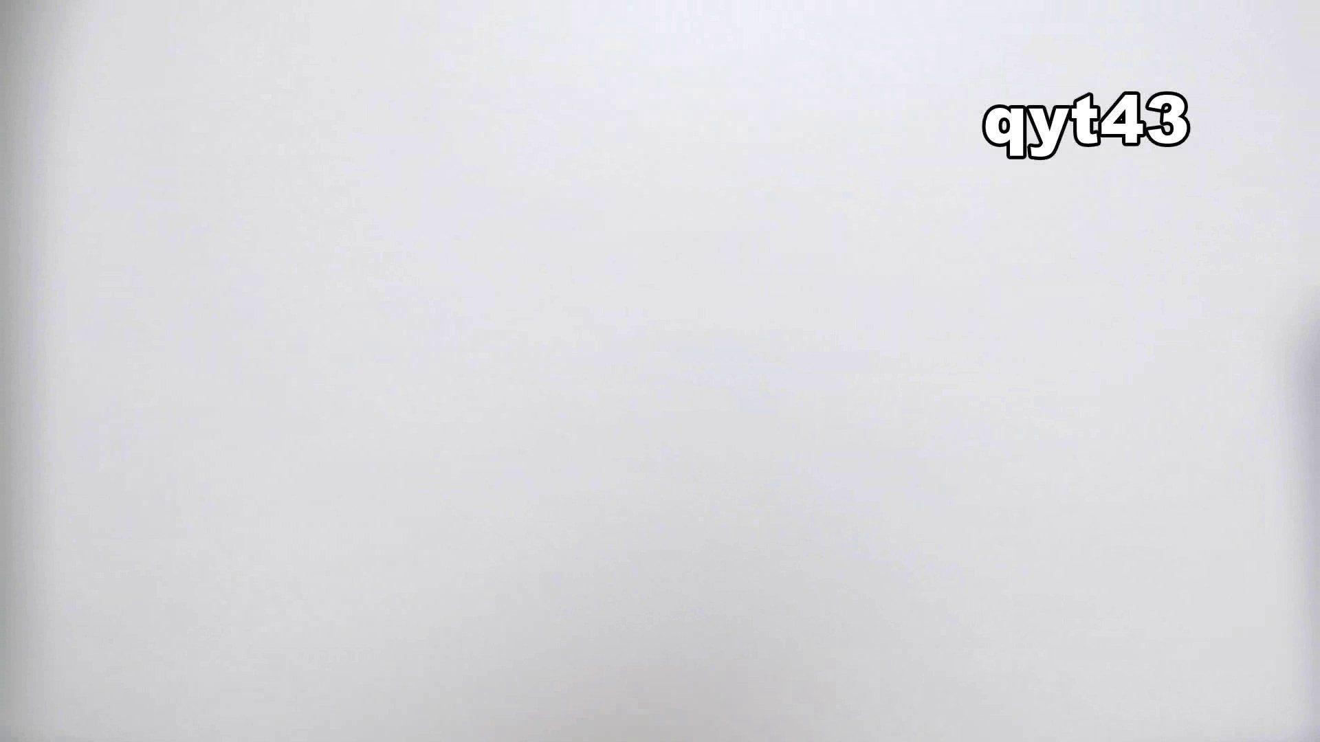 お銀さんの「洗面所突入レポート!!」 vol.43 ちょろっとさん OL | 美人コレクション  82連発 25
