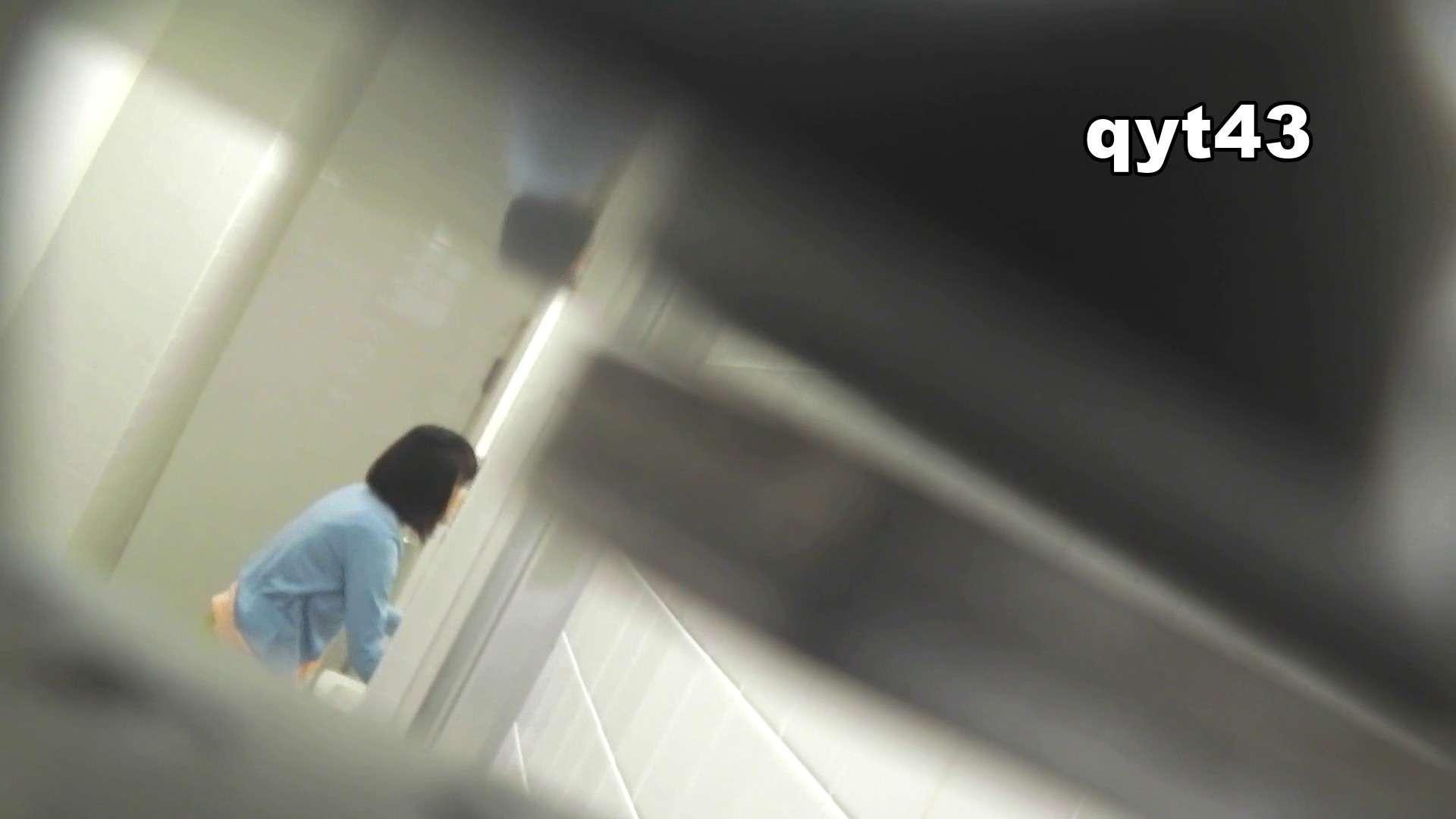 お銀さんの「洗面所突入レポート!!」 vol.43 ちょろっとさん OL | 美人コレクション  82連発 26