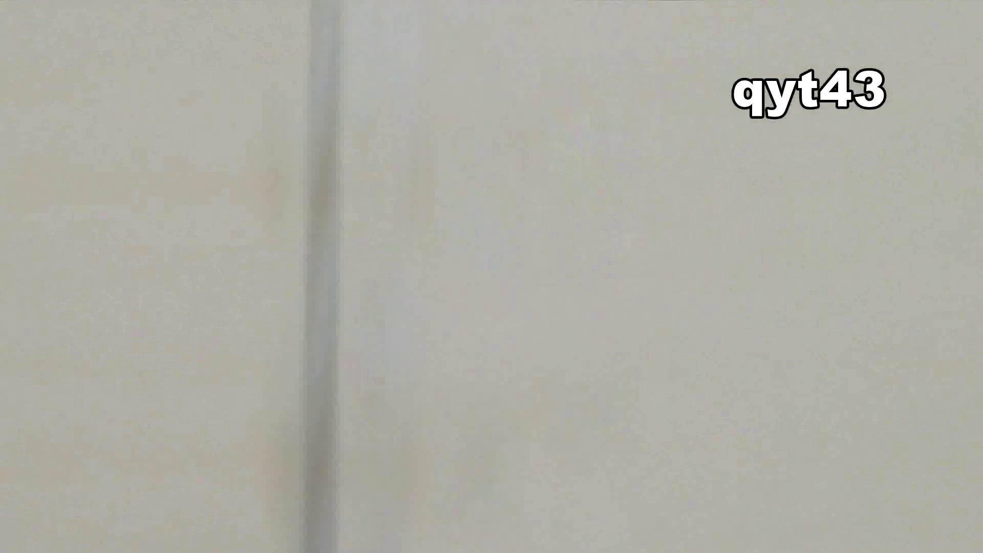 お銀さんの「洗面所突入レポート!!」 vol.43 ちょろっとさん OL | 美人コレクション  82連発 33