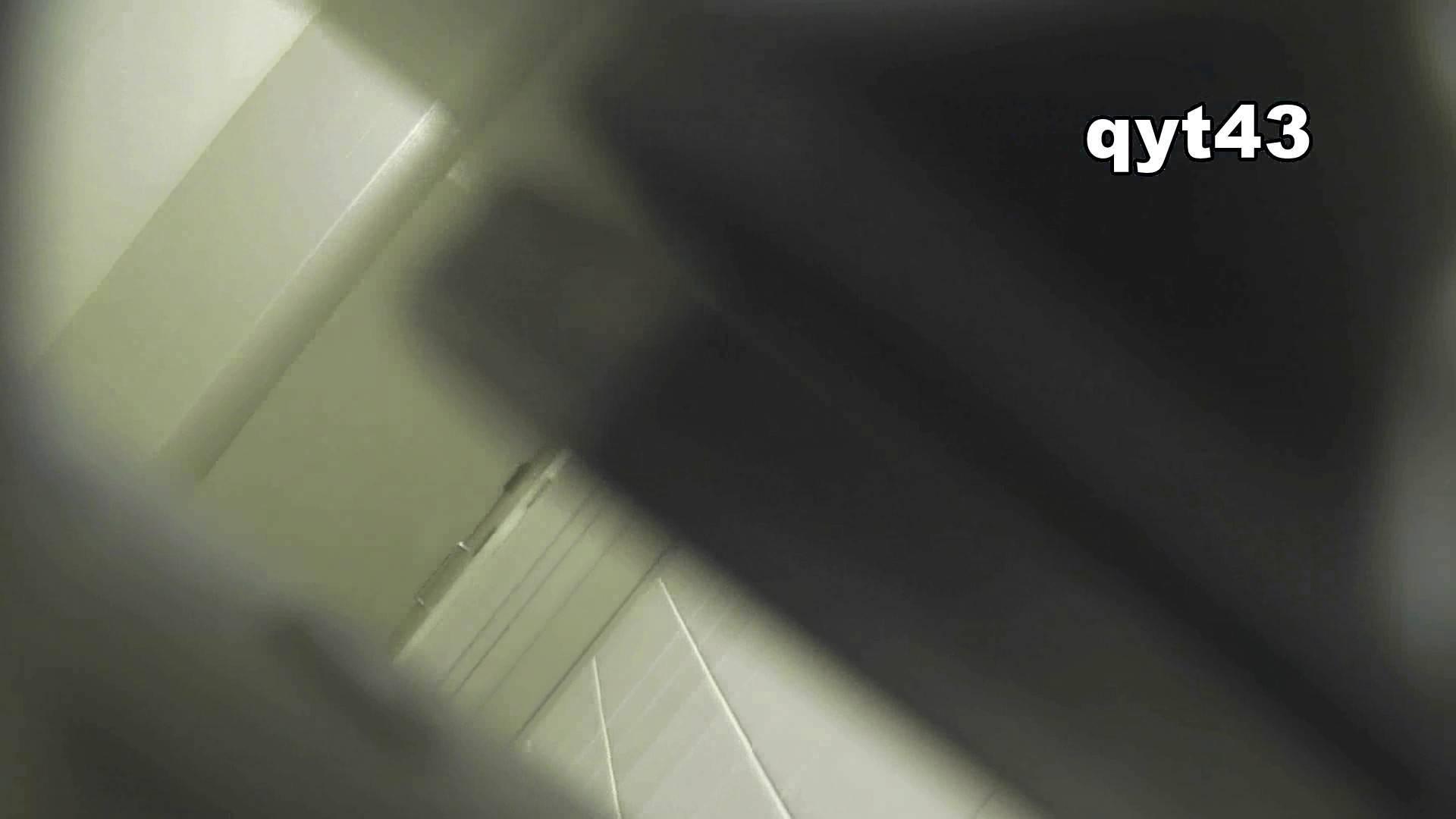 お銀さんの「洗面所突入レポート!!」 vol.43 ちょろっとさん OL | 美人コレクション  82連発 37