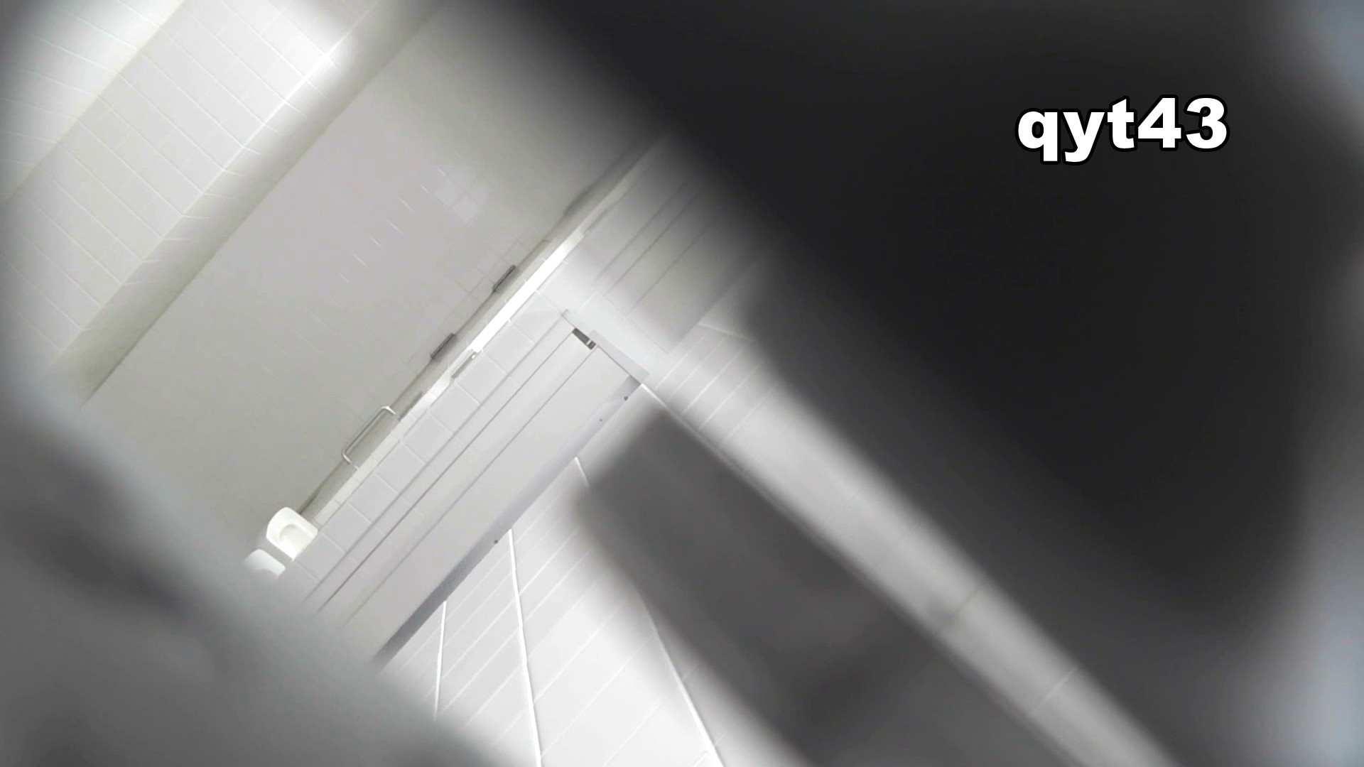 お銀さんの「洗面所突入レポート!!」 vol.43 ちょろっとさん OL | 美人コレクション  82連発 39