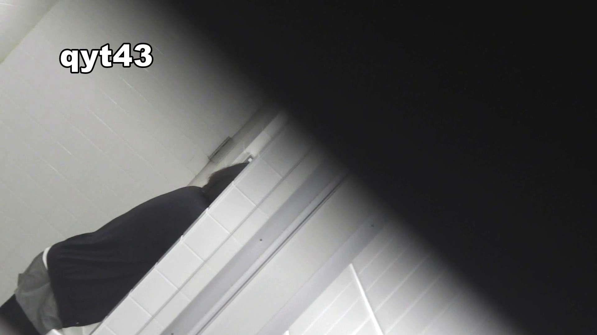 お銀さんの「洗面所突入レポート!!」 vol.43 ちょろっとさん OL | 美人コレクション  82連発 57
