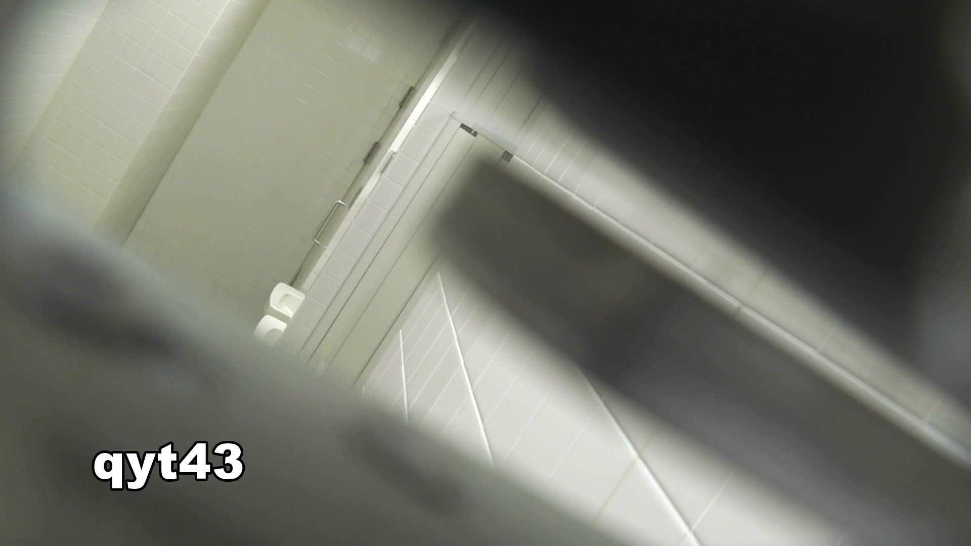 お銀さんの「洗面所突入レポート!!」 vol.43 ちょろっとさん OL | 美人コレクション  82連発 75
