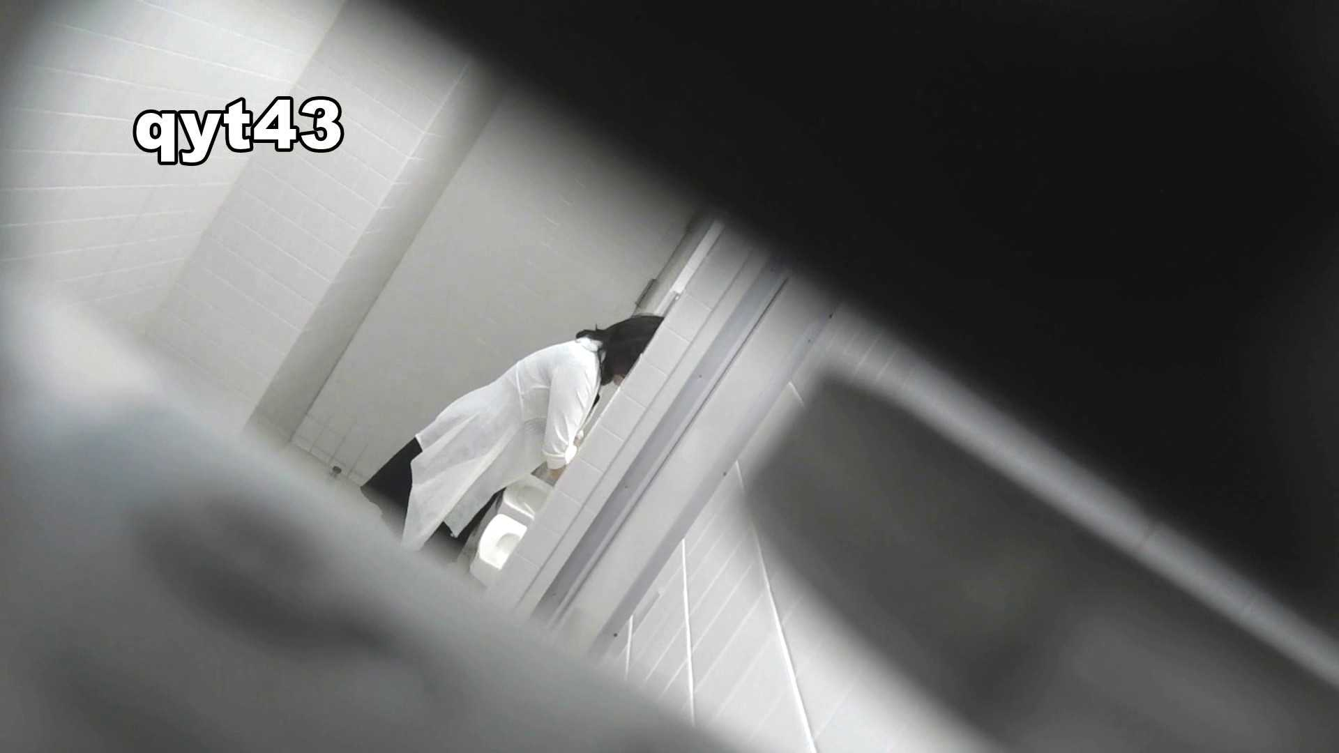 お銀さんの「洗面所突入レポート!!」 vol.43 ちょろっとさん OL | 美人コレクション  82連発 79