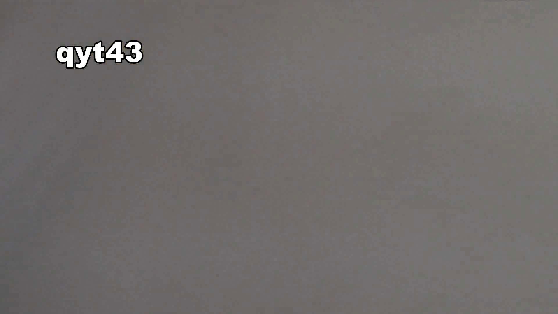 お銀さんの「洗面所突入レポート!!」 vol.43 ちょろっとさん OL | 美人コレクション  82連発 82