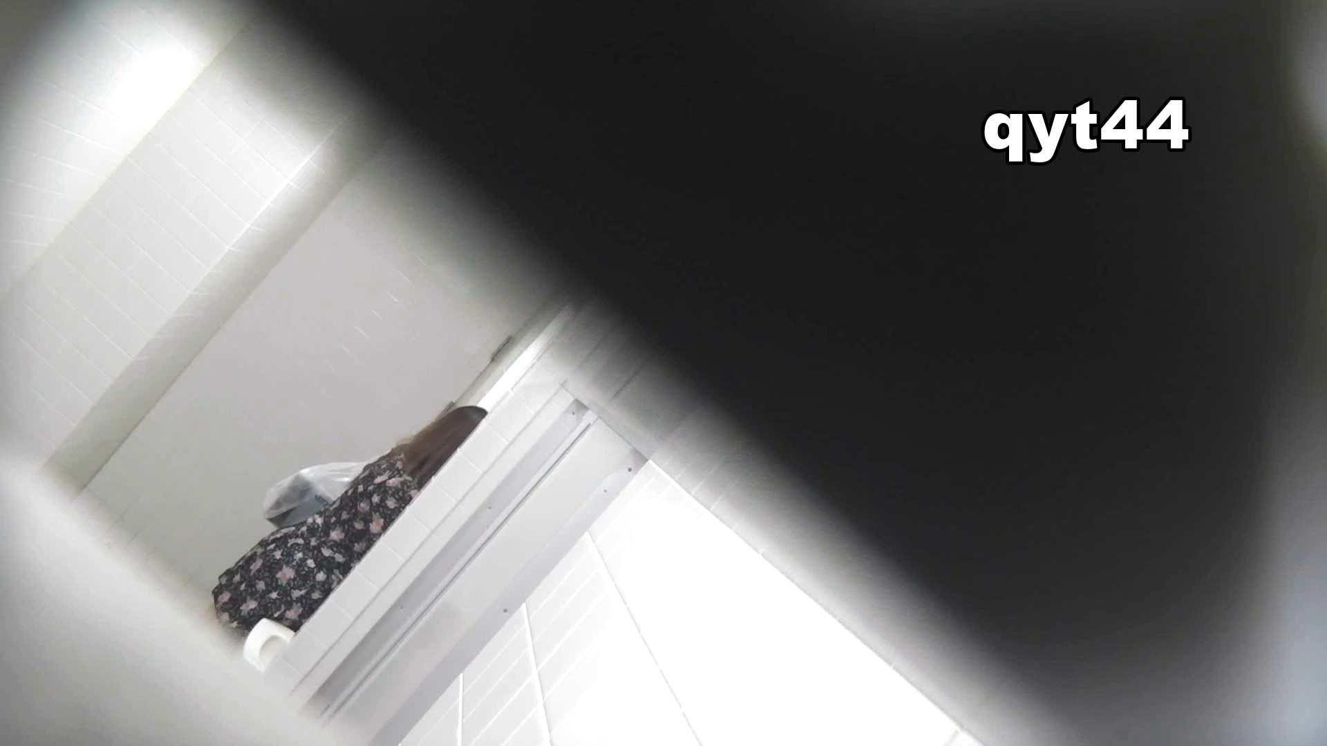 お銀さんの「洗面所突入レポート!!」 vol.44 今回も攻めます 美人コレクション | OL  26連発 21