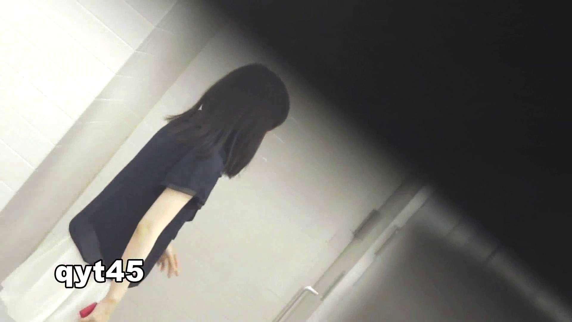 お銀さんの「洗面所突入レポート!!」 vol.45 枝分かれ清楚さん OL   美人コレクション  38連発 30