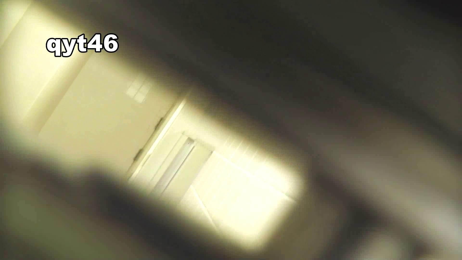 お銀さんの「洗面所突入レポート!!」 vol.46 スッキリさん 美人コレクション   洗面所着替え  67連発 64