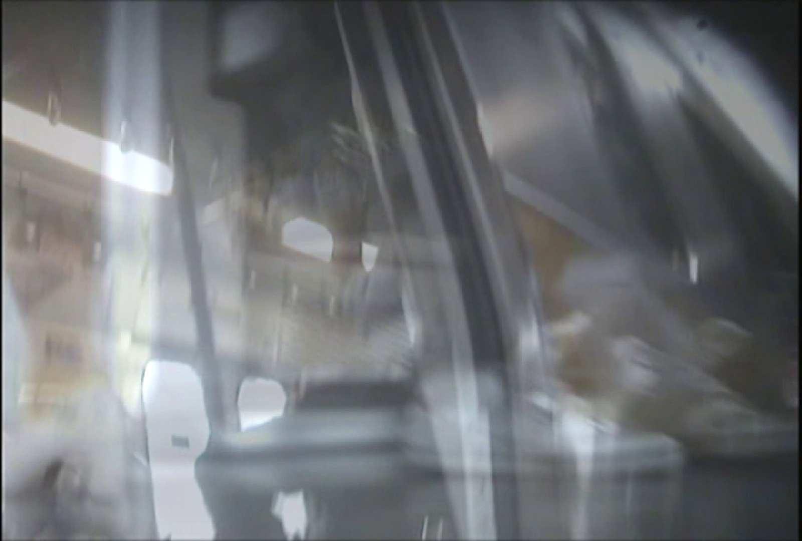 「しん」さんの逆さバイキングVol.7 OL | チラ  39連発 17
