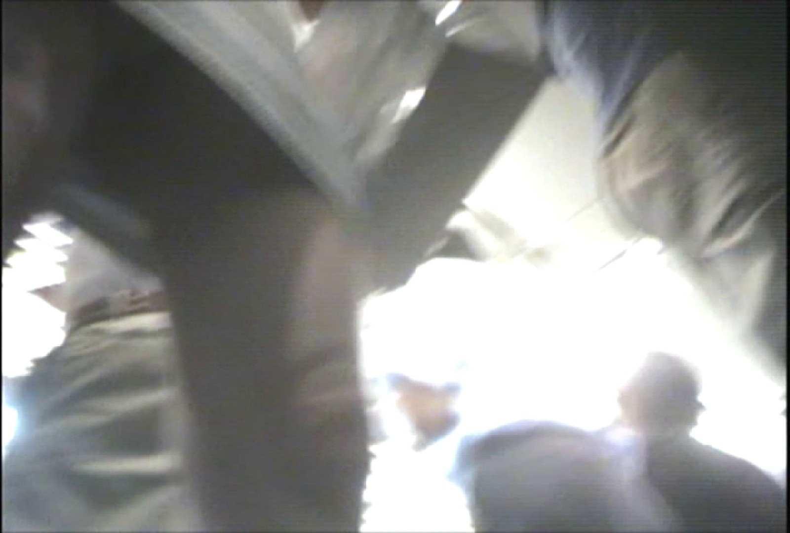 「しん」さんの逆さバイキングVol.16 OL | パンチラ  97連発 42