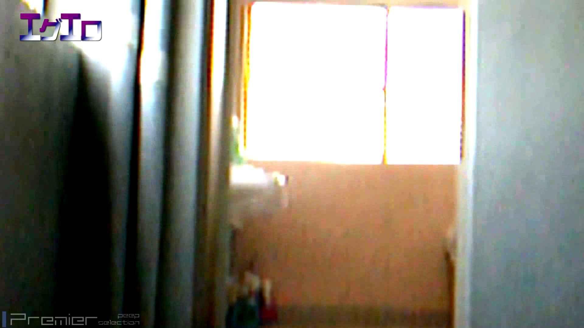 至近距離洗面所 Vol.07 ニーハイソックスに狙いを定めて 洗面所着替え | OL  27連発 3