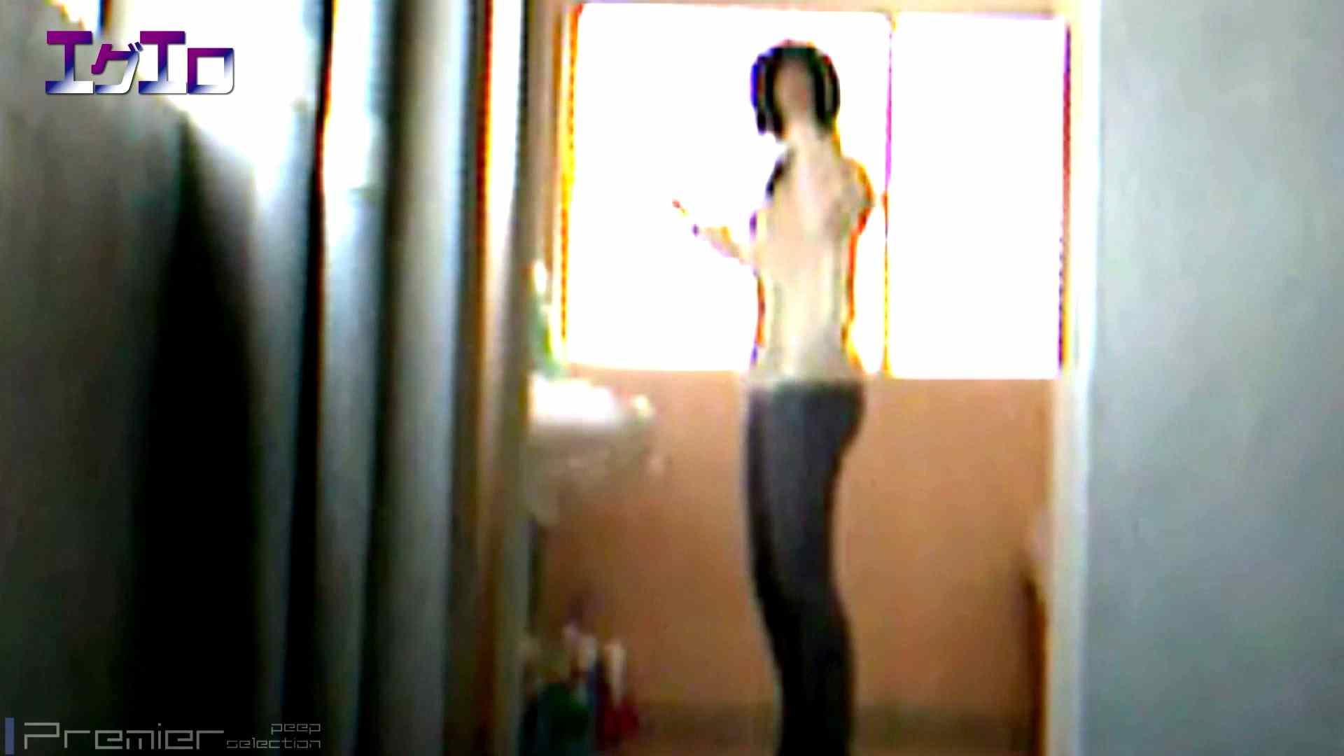 至近距離洗面所 Vol.07 ニーハイソックスに狙いを定めて 洗面所着替え | OL  27連発 4
