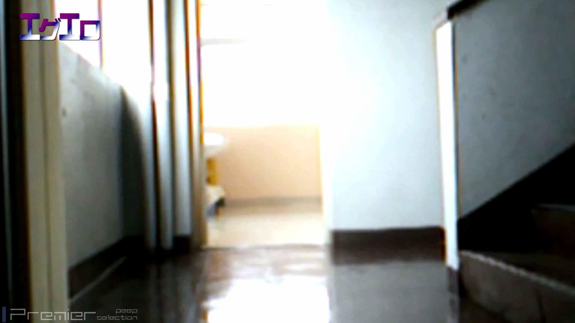 至近距離洗面所 Vol.10ブルージーンズギャルの大放nyo OL | ギャル・コレクション  61連発 10
