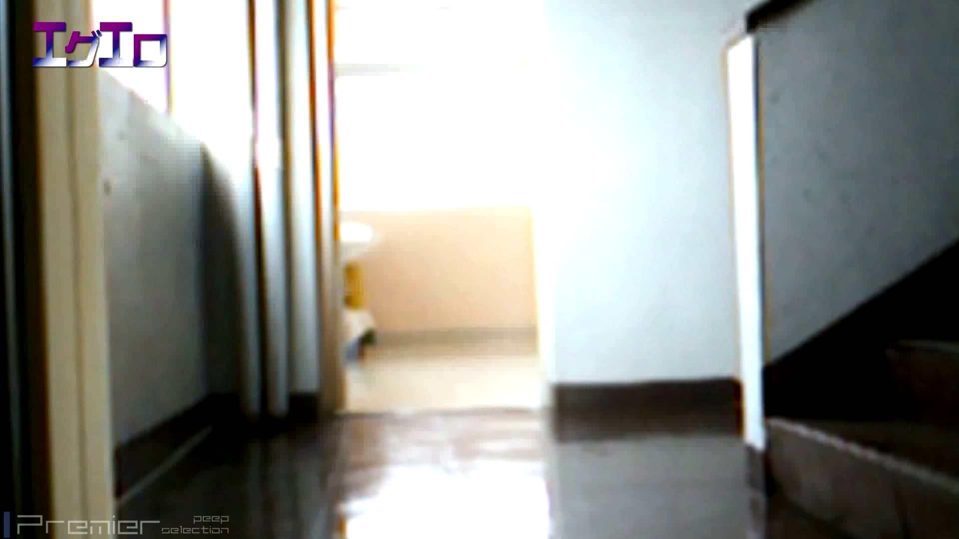 至近距離洗面所 Vol.10ブルージーンズギャルの大放nyo OL | ギャル・コレクション  61連発 11