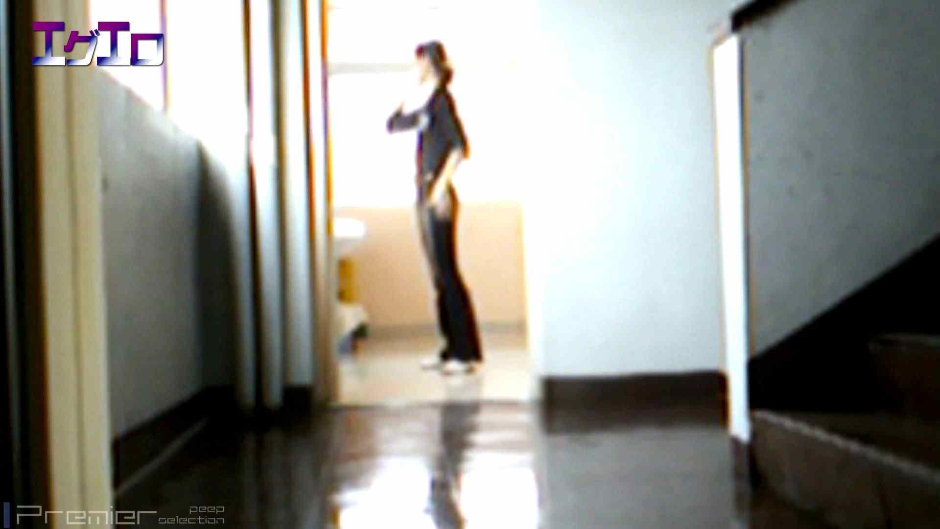 至近距離洗面所 Vol.10ブルージーンズギャルの大放nyo OL | ギャル・コレクション  61連発 15