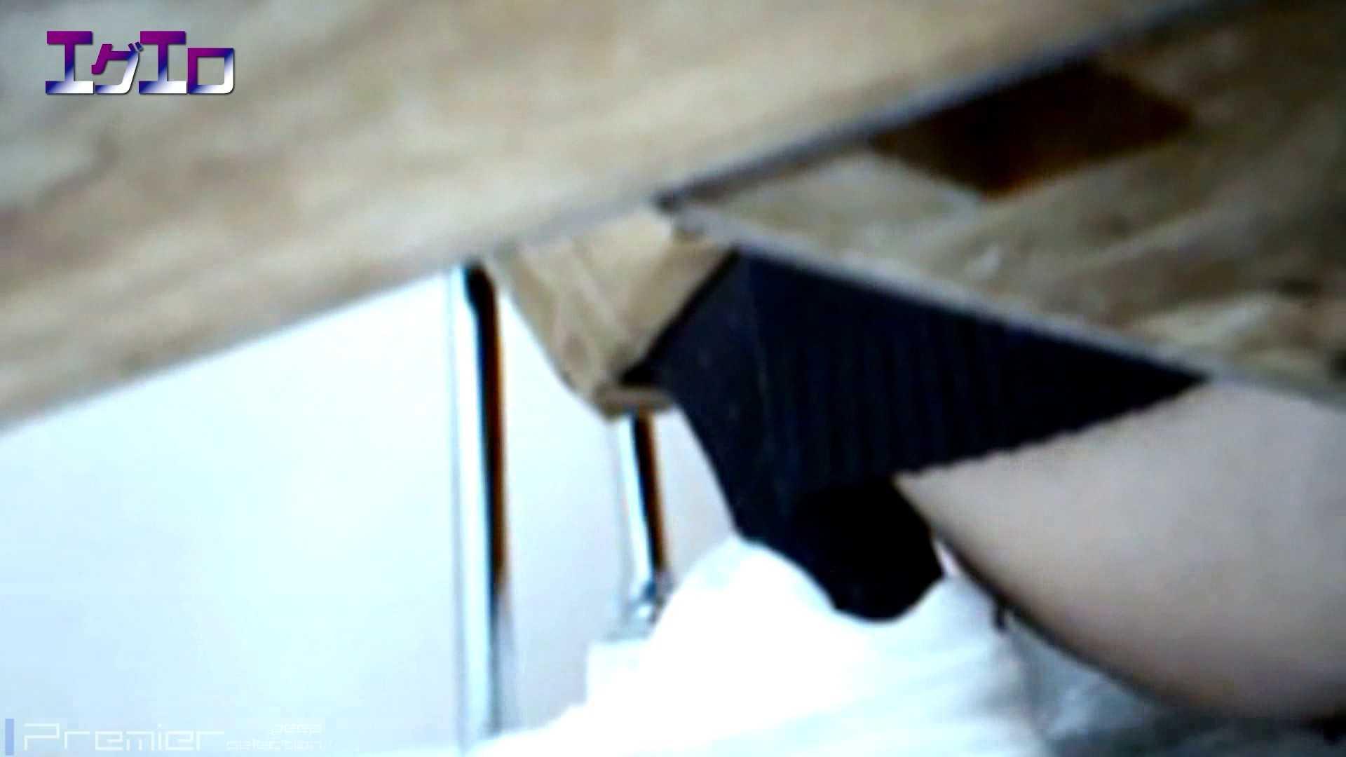 至近距離洗面所 Vol.10ブルージーンズギャルの大放nyo OL | ギャル・コレクション  61連発 22