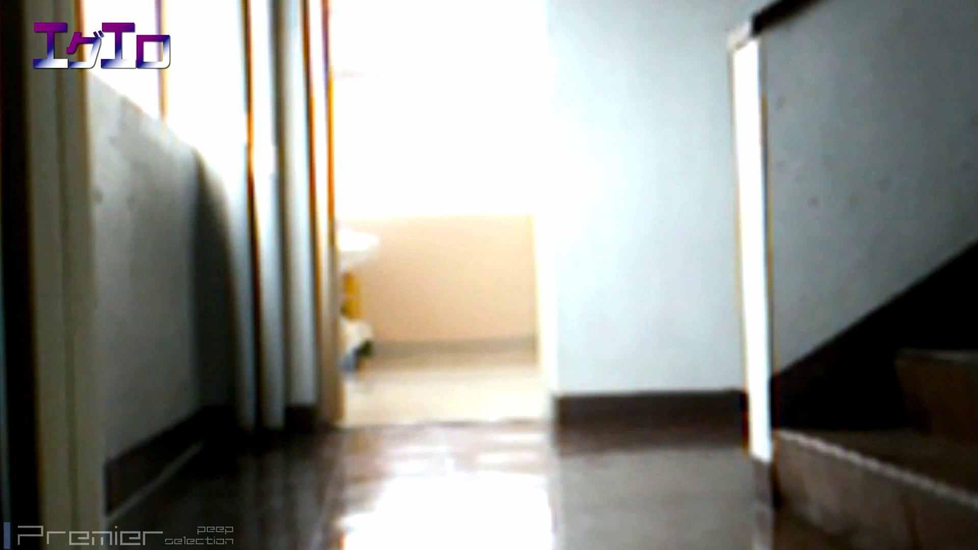至近距離洗面所 Vol.10ブルージーンズギャルの大放nyo OL | ギャル・コレクション  61連発 35