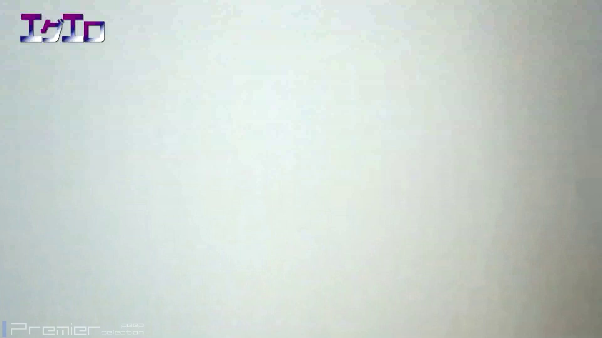至近距離洗面所 Vol.10ブルージーンズギャルの大放nyo OL | ギャル・コレクション  61連発 41