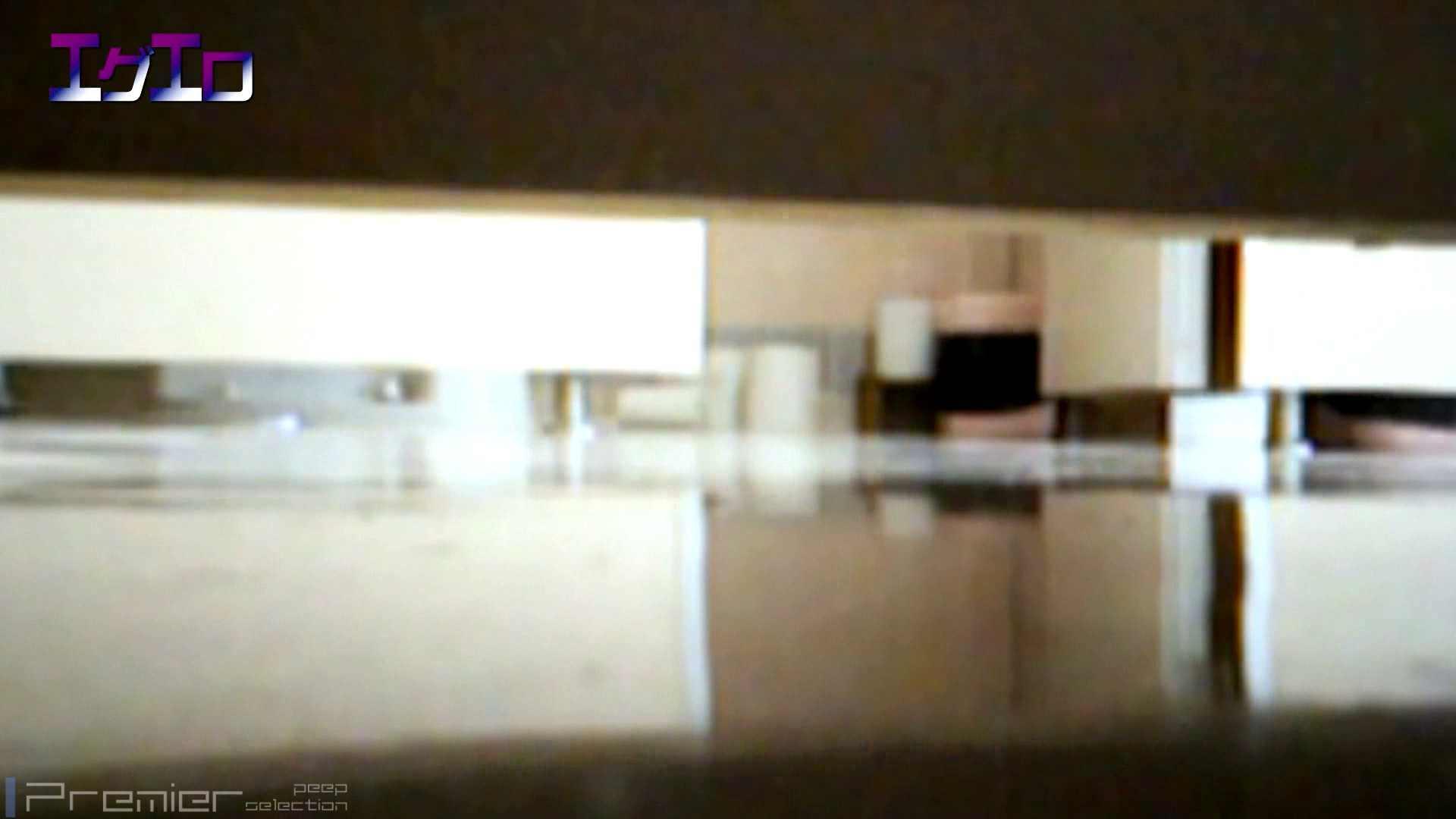至近距離洗面所 Vol.10ブルージーンズギャルの大放nyo OL | ギャル・コレクション  61連発 54