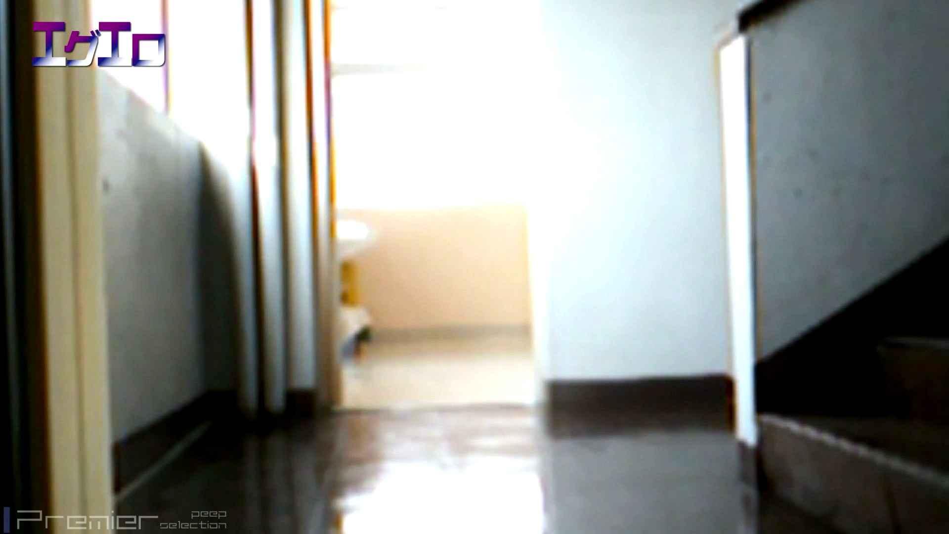 至近距離洗面所 Vol.10ブルージーンズギャルの大放nyo OL | ギャル・コレクション  61連発 60