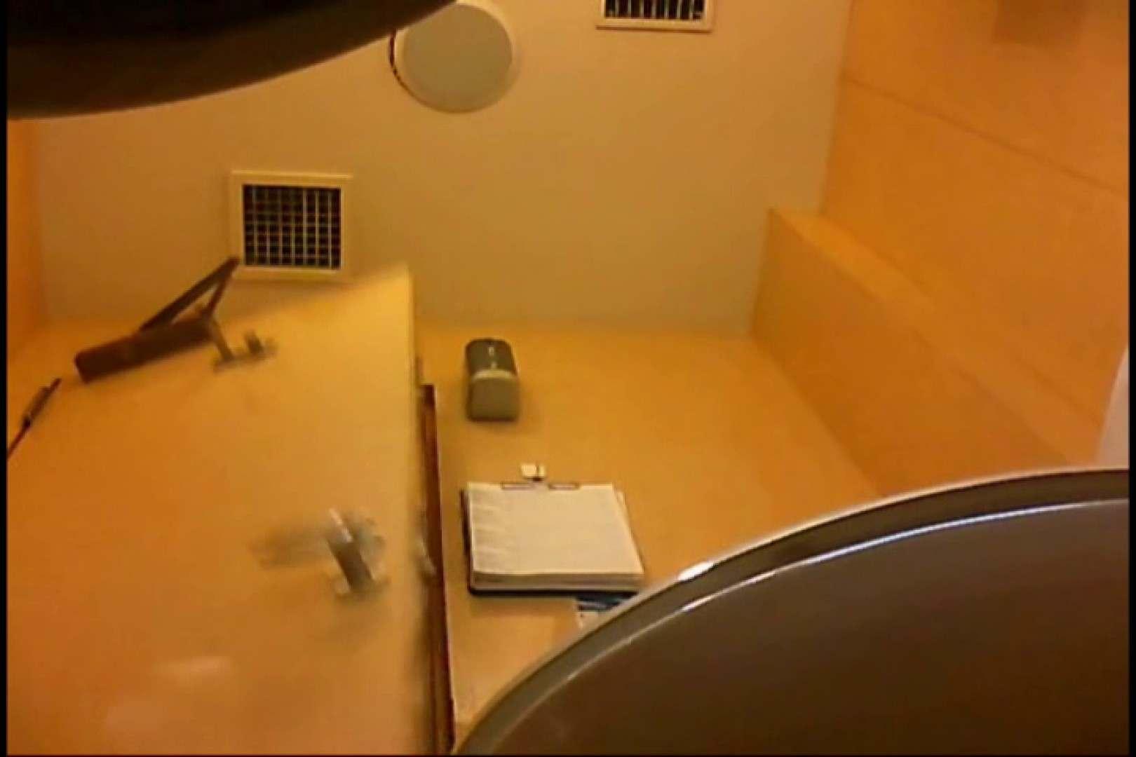 マダムが集まるデパートお手洗い Vol.01 OL   お手洗い  48連発 33