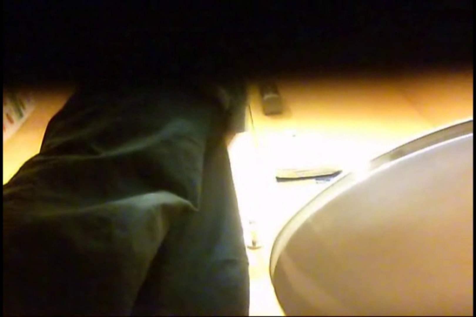 マダムが集まるデパートお手洗い Vol.07 OL   お手洗い  61連発 14