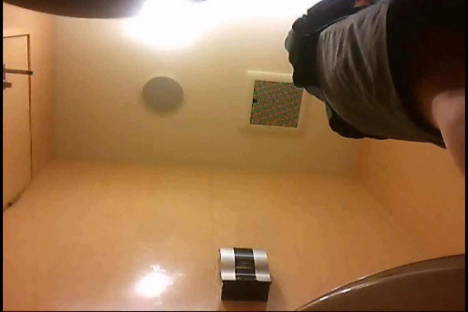 マダムが集まるデパートお手洗い Vol.37 お手洗い   全身丸見え  68連発 52