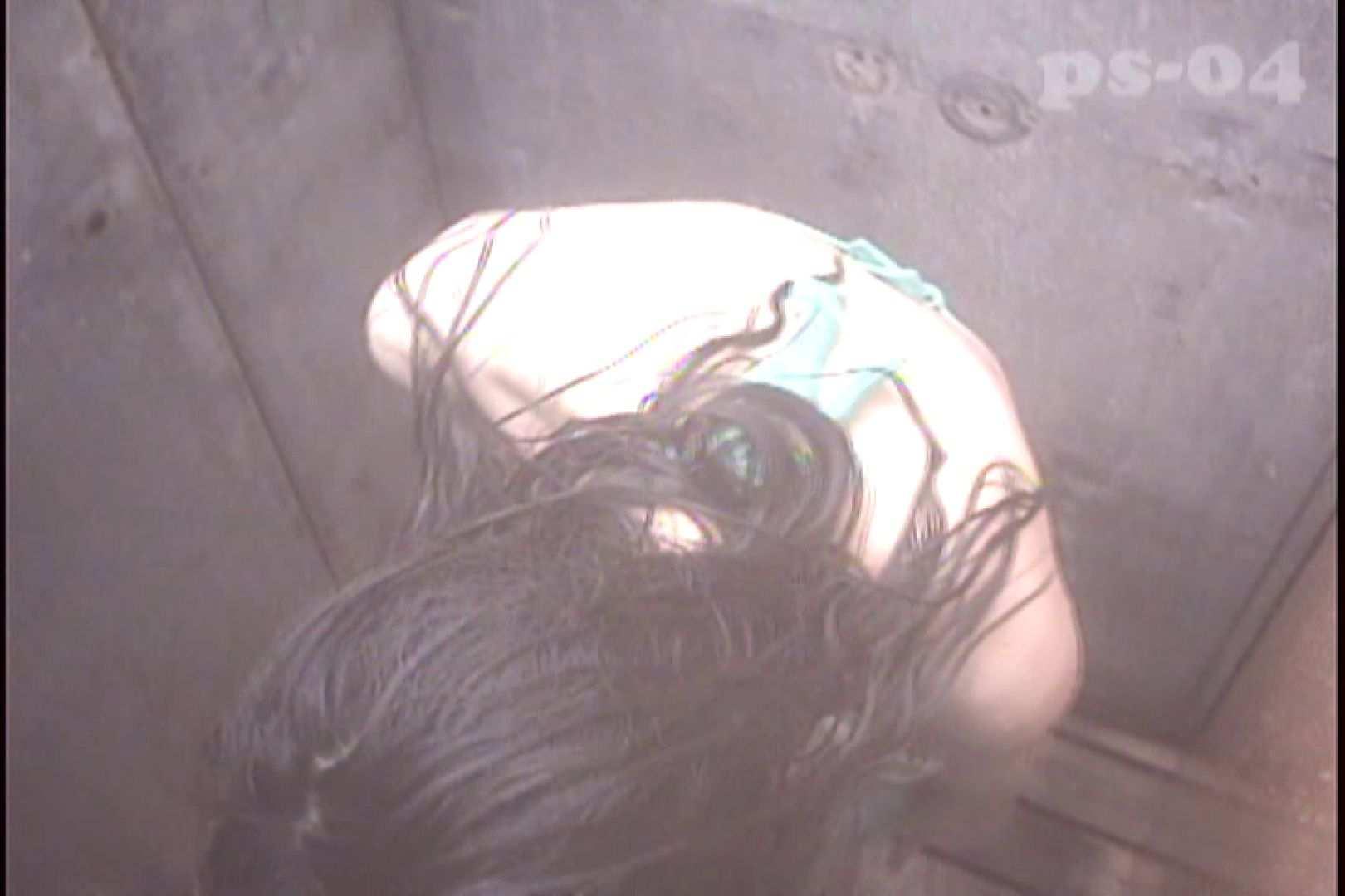 File.23 意外に巨乳、下の毛は処理済。ですが脱ぎません 名人 | シャワー中  42連発 13