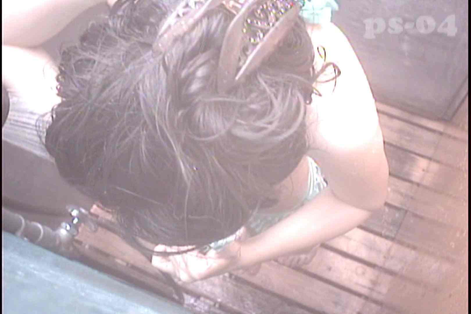 File.23 意外に巨乳、下の毛は処理済。ですが脱ぎません 名人 | シャワー中  42連発 37