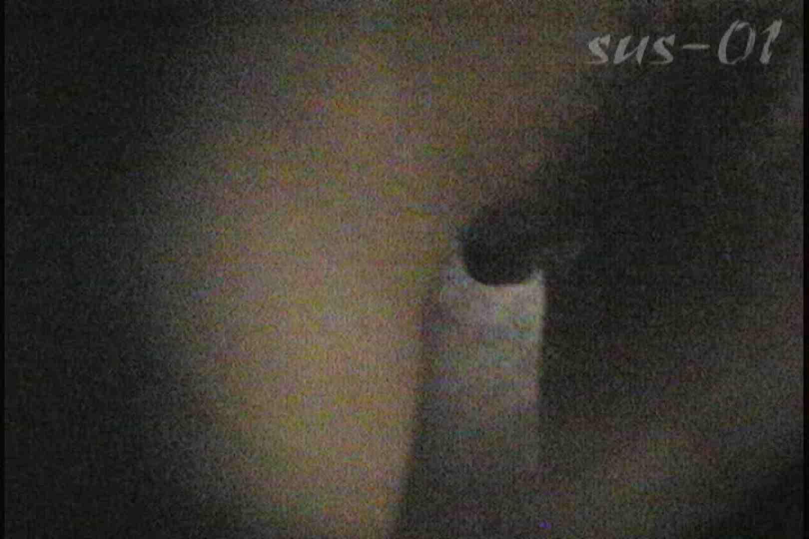 No.1 都市伝説! シャワールームでセックスをするカップルは実在した!! シャワー中 | セックス  95連発 82