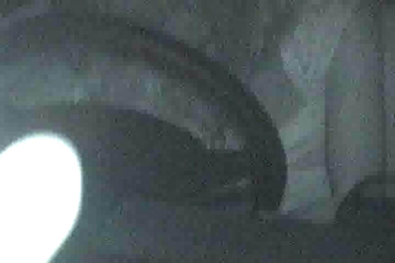 「充血監督」さんの深夜の運動会!! vol.006 OL   0  89連発 8