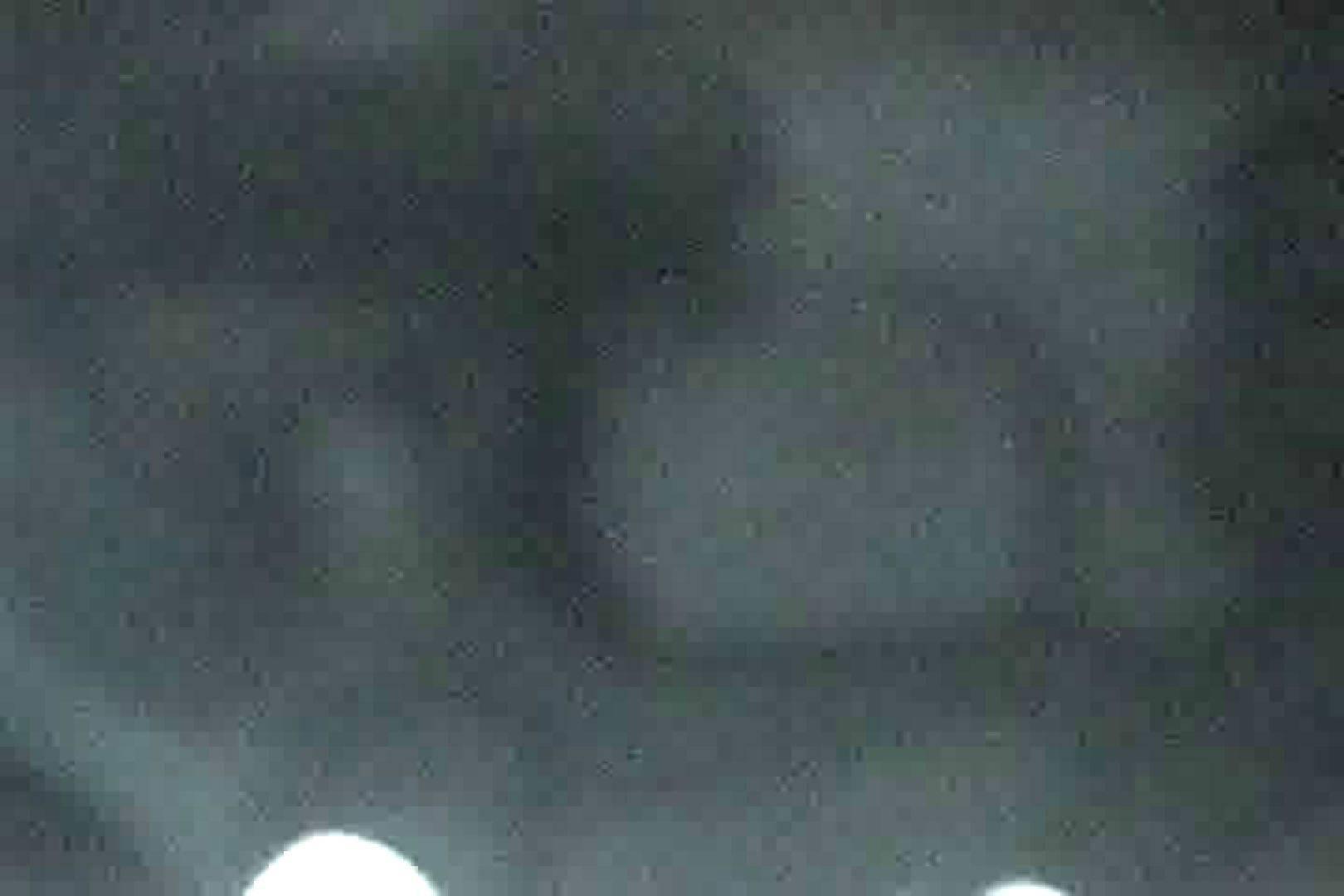 「充血監督」さんの深夜の運動会!! vol.006 OL   0  89連発 85