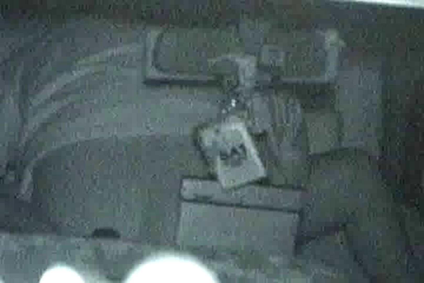「充血監督」さんの深夜の運動会!! vol.013 OL | 0  97連発 83