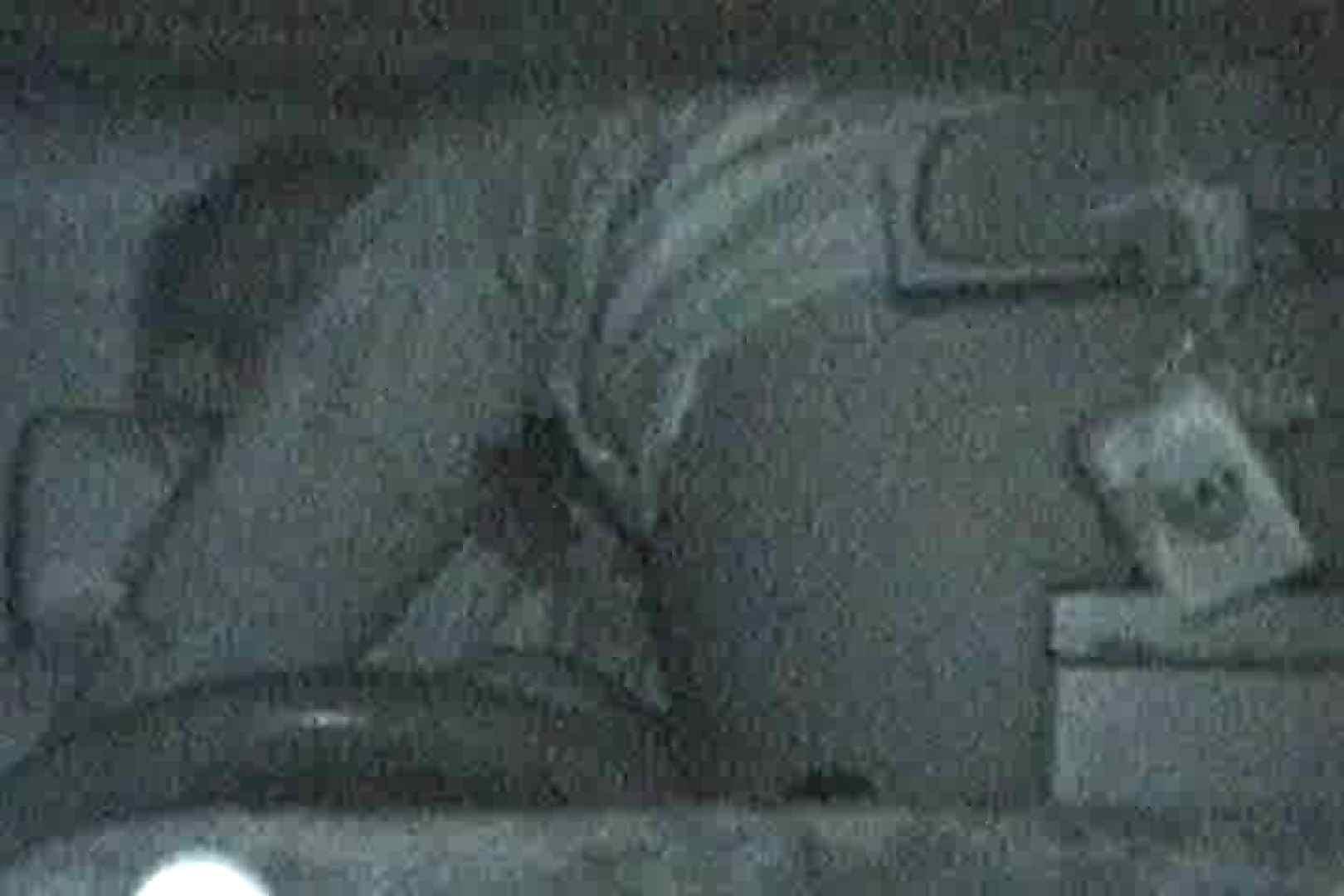 「充血監督」さんの深夜の運動会!! vol.013 OL | 0  97連発 84
