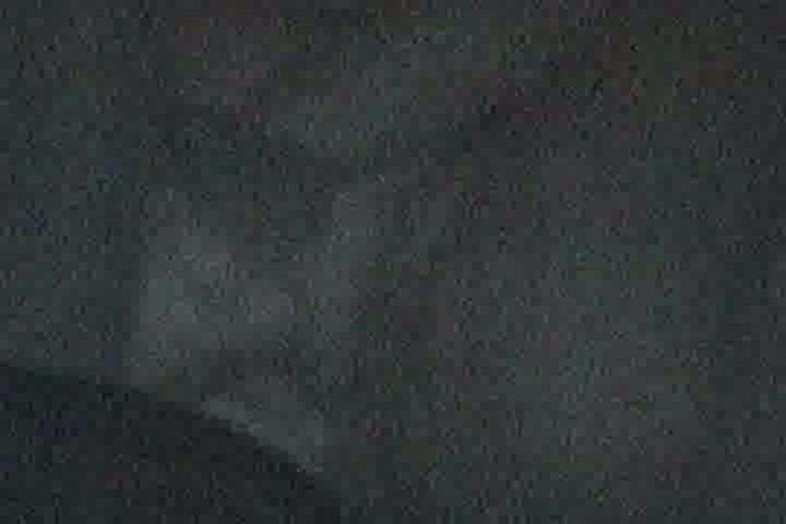 「充血監督」さんの深夜の運動会!! vol.019 カップルのセックス | OL  53連発 13